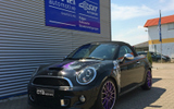 john-cooper-works-felgen-mini-ukl_c © GT-Automotive GmbH & Co. KG