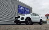 ox18-concave-black-full-polish-kia-sportage © GT-Automotive GmbH & Co. KG